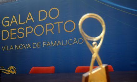 I Gala do Desporto de Famalicão realiza-se este domingo