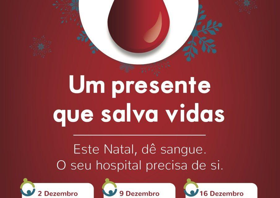 """""""Este Natal, dê sangue. O seu hospital precisa de si"""""""