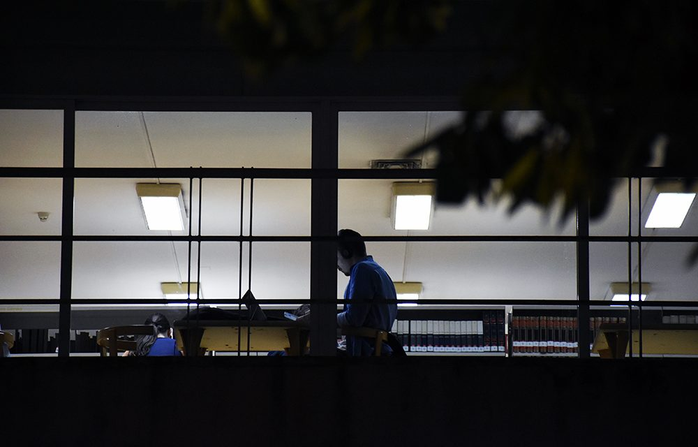 Biblioteca de Famalicão de portas abertas até à meia-noite