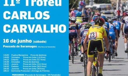 11.º Troféu Carlos Carvalho em Pousada de Saragamos no sábado