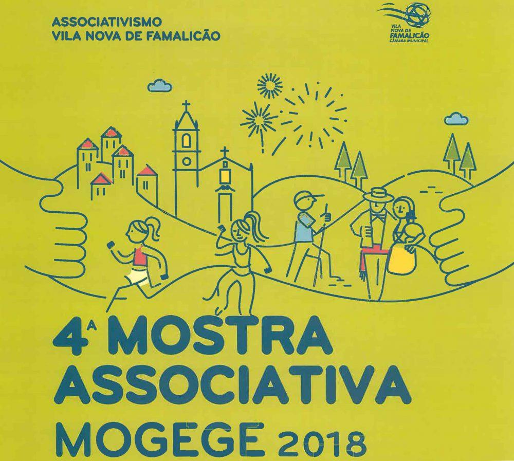 cartaz-da-mostra-associativa-(1)
