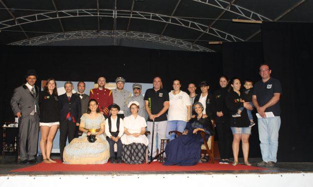 Teatro da Associação Cultural de Vermoim  inicia 8ª temporada em Lamego