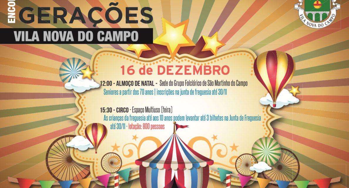 """Almoço-convívio e circo no """"Encontro de Gerações"""" de Vila Nova do Campo"""
