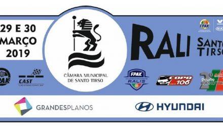 Rally de Santo Tirso vai para a estrada a 29 e 30 de março