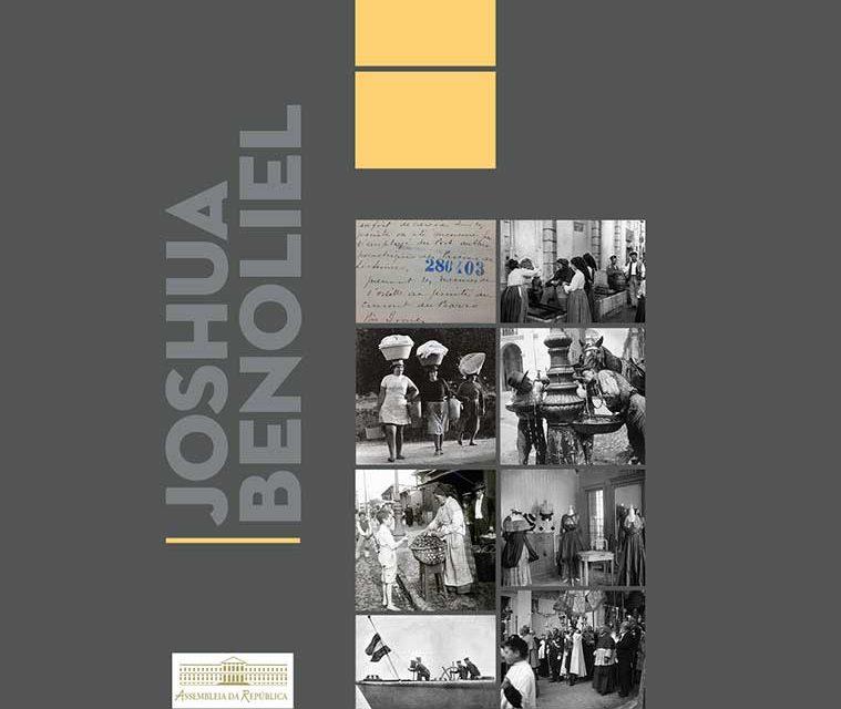 """Exposição """"Joshua Benoliel – Repórter Parlamentar 1906-1924"""" no Centro Cultural de Vila das Aves em maio"""