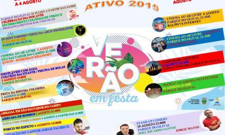 Parque Ativo anima Vila Nova do Campo de 26 de julho a 10 de agosto