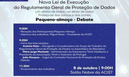 Lei de Execução do Regulamento Geral de Proteção de Dados em debate